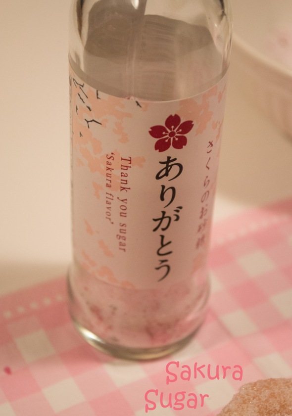 sakura sugar bottle